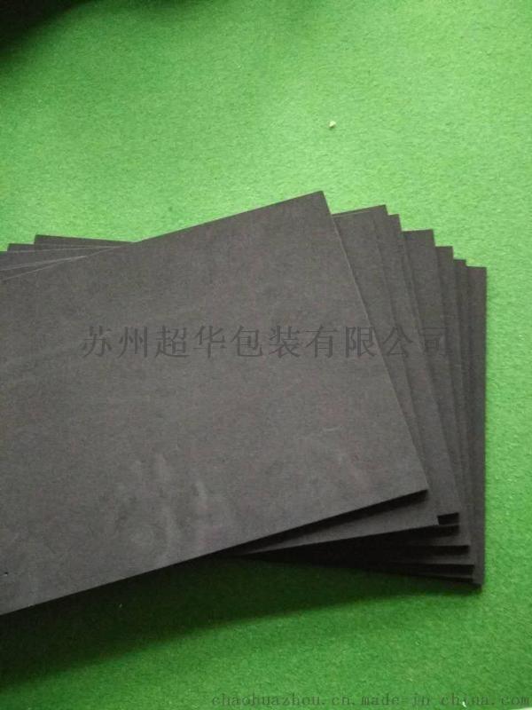 彩色EVA泡棉用于儿童爬行垫 防滑耐磨EVA材料 环保无味