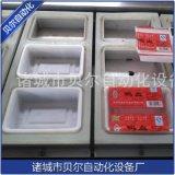 全自动小龙虾气调锁鲜包装海产品气调锁鲜包装