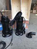 品牌排污泵 潜水排污泵价便宜