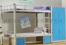 先导专业定制公寓组合床上下铺床