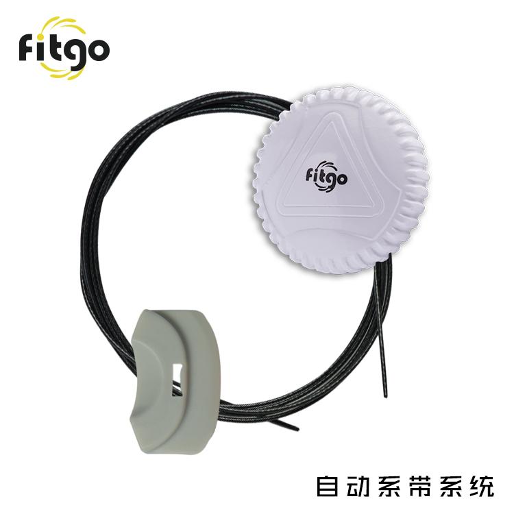 FITGO潮流鞋扣系带系统 运动鞋登山鞋系带系统鞋扣