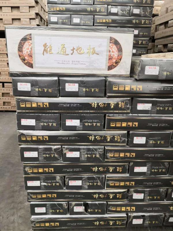 山东复合强化地板生产厂家