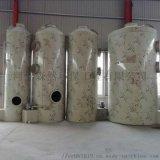 水循环喷淋塔  工业废气处理设备