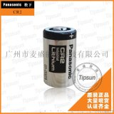3v電壓原裝進口鬆下CR2電池 850CR2