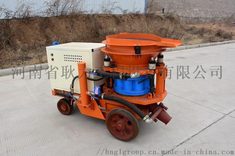 耿力供应PZ-7D型混凝土喷射机