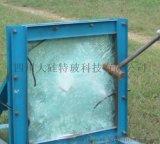 珠寶櫃檯防彈防砸玻璃廠家厚度型號定製