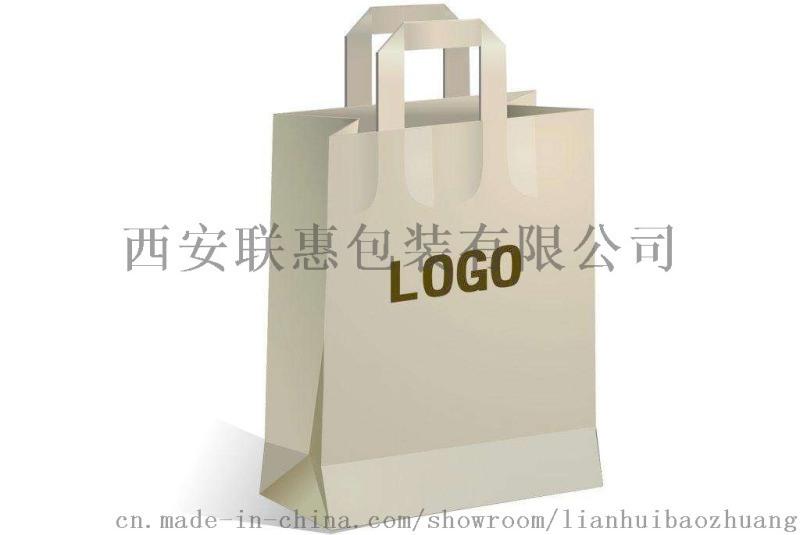 西安羊奶粉金卡紙禮盒-西安包裝箱印刷廠家-聯惠