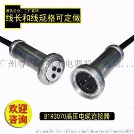 睿玛科A-RF-001防水光伏连接器
