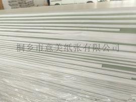 30g  玻璃隔层纸、间隔纸、防霉纸、玻璃垫纸