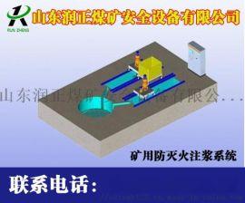 优质KYDM型液惰二氧化碳防灭火系统 价格从优 厂家直销