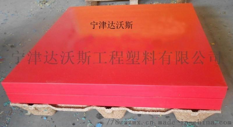 工程塑料耐磨块A江北工程塑料耐磨块A耐磨块生产厂家