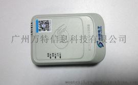 华视CVR-100B蓝牙读卡器居民二三代身份阅读器