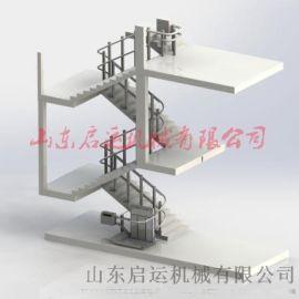 轮椅升降机座椅电梯楼梯斜挂式残疾人电梯启运厂家直销