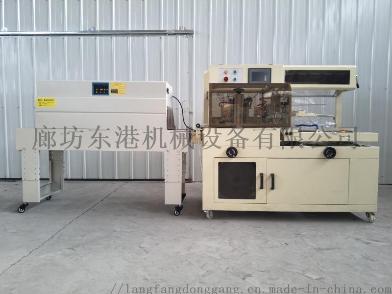 河北滤芯包膜机 全自动滤芯包装机厂家