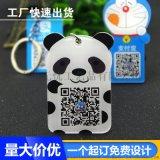 廣州二維碼鑰匙扣卡通鑰匙扣動漫鑰匙鏈動畫鑰匙牌