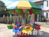 兒童旋轉鞦韆飛魚電動旋轉木馬飛機廣場玩具萬森廠家