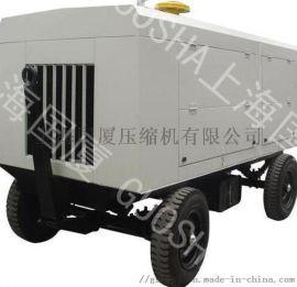 国厦牌250公斤压力空气呼吸器充气泵