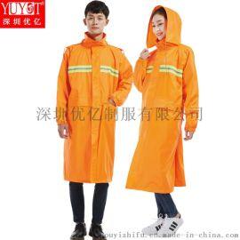环卫雨衣 橙色反光雨衣 户外交通反光雨披