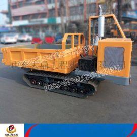 小型履带运输车 1吨履带运输车