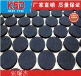 杭州EVA泡棉密封圈、EVA泡棉材料、圆形泡棉垫