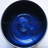 蓝色高温润滑脂 耐高温黄油