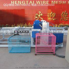恒泰  型带边框 宠物笼焊网机 动物笼网片机器