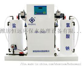 HY**氯酸钠法二氧化氯发生器