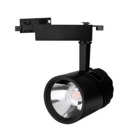 饱和色轨道射灯可定制led导轨射灯