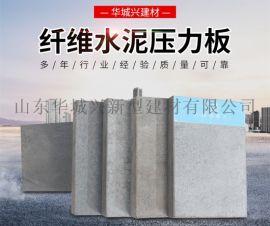 九德纤维水泥压力板产品供应