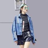 杭州卡拉貝斯CALABEIS品牌折扣女裝服飾外套