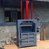 纺织废料液压捆包机 油压打包机 小型液压捆包机