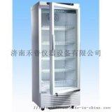 医用冷藏箱YC-260L