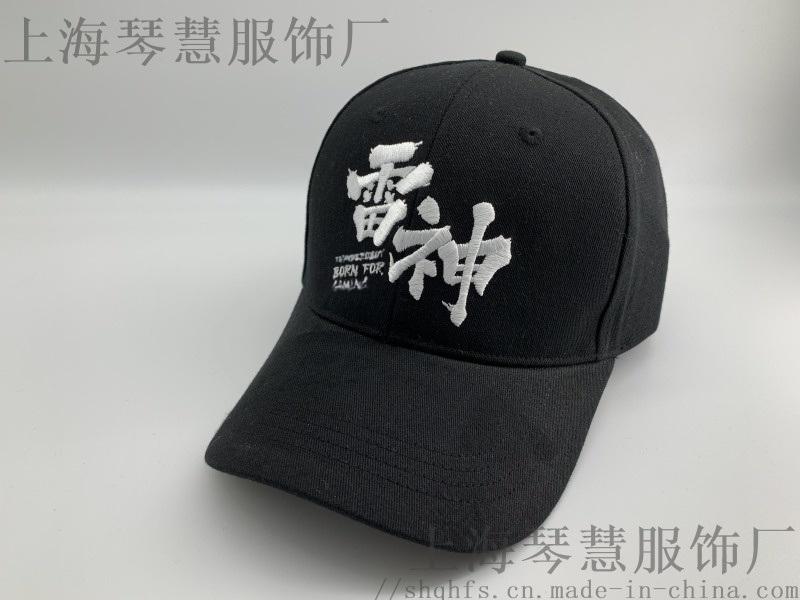 廣告帽工作帽上海實體源頭工廠