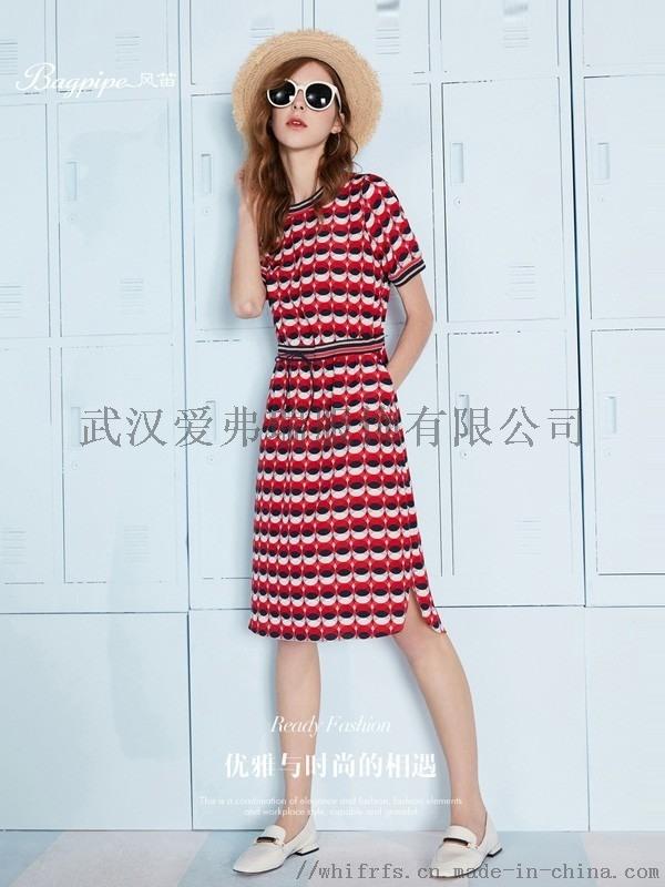 商场服装进货在哪蕾迪尔品牌连衣裙【一手货源】