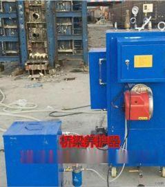 山西全自动蒸汽发生器√水利蒸汽养护工程现货热销