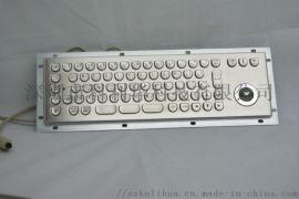 科利華金屬鍵盤訂制K-284X