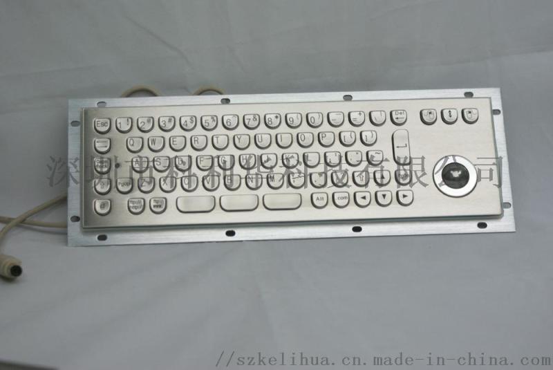 科利華金屬鍵盤訂製K-284X
