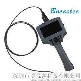 高清便携式工业内窥镜 管道检测内窥镜
