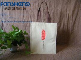 供应订做**环保培训机构礼品帆布袋