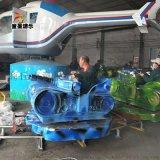 廠家直銷飛機大戰坦克 新型兒童遊樂設備一件代發