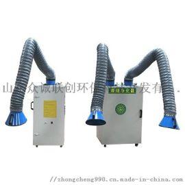 移动式焊烟净化器·焊烟除尘一体机·焊接烟雾处理