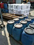 氯丁胶乳防水素浆厂家价格