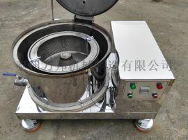 立式平板600不锈钢油炸食品蔬菜离心脱水甩干机