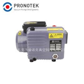 油封旋片式真空泵PNK SP 0020