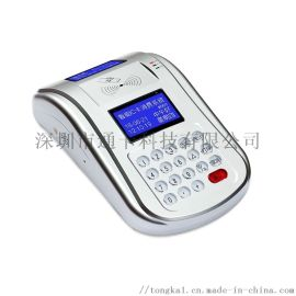 饭堂刷卡机 食堂IC卡收费机