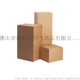 佛山防潮纸箱,环保 纸箱,水果纸箱,便携纸箱
