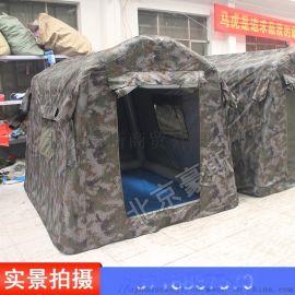 北京豪斯户外旅游充气帐篷 防雨防风野营小充气帐篷 迷彩小充气帐篷 越野一族充气式充气帐篷 快速成型充气帐篷定做尺寸
