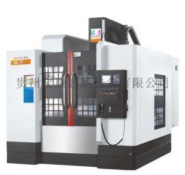 宝康机械高速高精加工中心