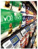 博能科技無人零售智慧超市系統