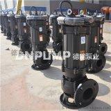 自動導合式安裝潛水排污泵現貨